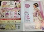 kimonoyasan-2013-11-17T15_07_58-1-thumbnail2.jpg