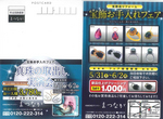 20140523173442536s.jpg